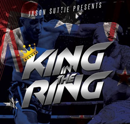 King in the Ring MMA Series - pay per view